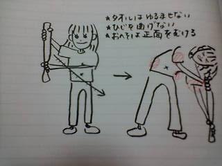 itouke hatinoji 001.jpg